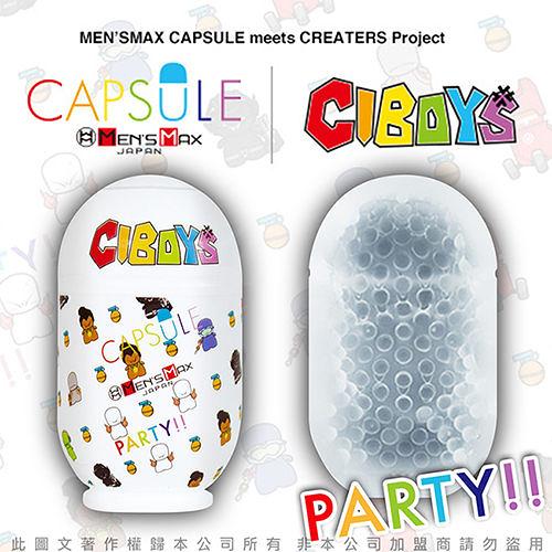 送潤滑液 日本MENS MAX CAPSULE X CIBOYS膠囊 PARTY (派對)