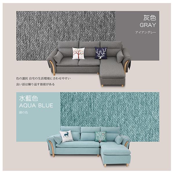 典雅大師-馬布里L型沙發-二色-1801-BL【多瓦娜】