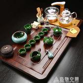 四合一全自動茶盤紫砂功夫玻璃喝茶杯整套茶具套裝茶道 造物空間NMS