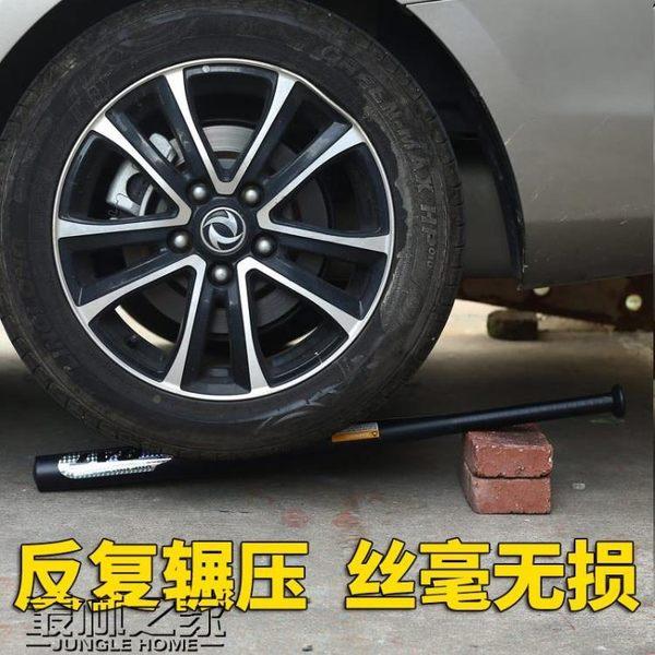 新年鉅惠 超硬加厚合金鋼棒球棍車載防身棒球棒打架武器家庭防衛用品棒球桿