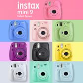 【FUJIFILM 富士】instax mini 9(拍立得-平輸) 保固一年 + 贈品:底片用小相框
