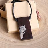 民族風  檀木葉子 長款 方形毛衣鏈 配飾項鏈  - 夢想家- 1128