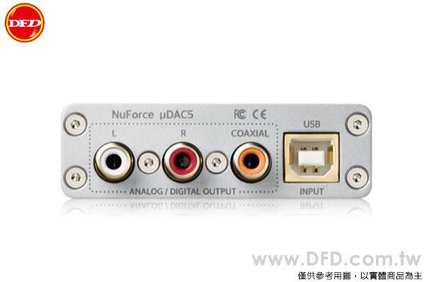 (現貨)美國 NuForce μDAC5 耳機擴大機 可支援DSD256  UDAC5 公司貨一年保固