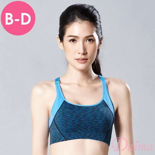 運動內衣 極輕量3D炫彩無鋼圈機能集中款(藍色)【Daima黛瑪】