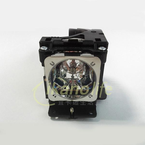 SANYO-OEM副廠投影機燈泡POA-LMP115/ 適用機型、PLC-XU78、PLC-XU8850C