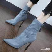 高跟短靴配裙子穿的靴子女2020春時尚瘦瘦靴大碼細跟馬丁靴女 LR17765【Sweet家居】