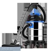 吸塵器 桶式吸塵器家用掌上型大吸力大功率車用強力吸塵機HC-T2103AYYJ 【母親節特惠】