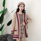 秋季新款女裝寬鬆中長慵懶風開衫女韓版長袖拼色針織毛衣時尚外套