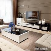 電視櫃 客廳現代簡約烤漆電視柜茶幾組合套裝臥室電視機柜伸縮電視背景柜 MKS 歐萊爾藝術館