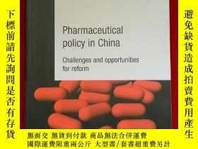 二手書博民逛書店Pharmaceutical罕見policy in China