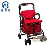 購物車 老年代步車購物車老人手推車折疊可推可坐助步帶座椅四輪買菜拉車-三山一舍JY