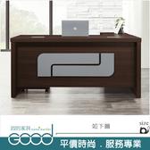 《固的家具GOOD》126-3-AM 史考特辦公桌/全組不拆賣【雙北市含搬運組裝】