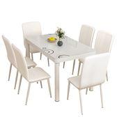 新年鉅惠 餐桌椅組合現代簡約家用玻璃小戶型北歐餐桌長方形吃飯桌子4人