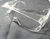 台灣製造 安全防護眼鏡透明 67-70【94167700】檢驗合格D34157 護目鏡 安全眼鏡 防護眼鏡《八八八e網購