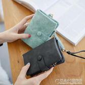 女士錢包女短款學生韓國小清新多功能折疊零錢卡包手拿包 概念3C旗艦店