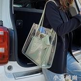 夏天透明包包2020新款潮網紅時尚果凍單肩腋下包大容量女包托特包【小艾新品】