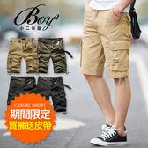 工作短褲  仿舊口袋工作褲  男短褲【NZ71707】