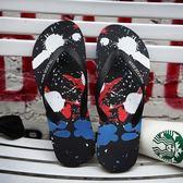 人字拖 夏季人字拖男士防滑軟底拖鞋個性韓版潮流夾腳沙灘鞋涼拖時尚外穿