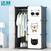 兒童衣櫃 衣櫃 簡約現代經濟型衣櫥衣櫃組裝臥室塑料單人宿舍小號收納櫃jy【滿一元免運】