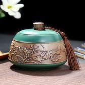 領藝茶葉罐陶瓷汝窯密封罐中大號防潮儲物茶缸包裝醒茶罐茶具配件