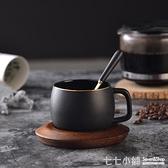 北歐式陶瓷杯子創意描金粗面咖啡杯碟套裝簡約英式下午茶杯紅茶杯