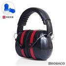 【可降低32分貝防噪音耳罩-紅色】(贈降壓耳塞) EM-5002B 隔音耳罩 降噪耳機