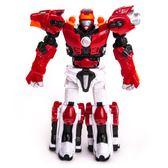 《  鋼鐵防衛隊 》 METALIONS 自動變形飛天╭★ JOYBUS玩具百貨