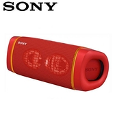 SONY 可攜式重低音無線藍牙喇叭 SRS-XB33-R 紅