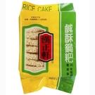 漢正軒 原味鹹酥鍋粑 200g/包(超商限10包)