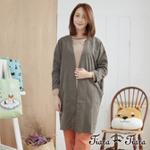 【Tiara Tiara】百貨同步aw 素面開襟短版外罩衫(綠/黑)