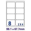 【奇奇文具】裕德Unistar US4269 99.1×67.7mm 8格 A4 三合一 電腦標籤(1盒100張)