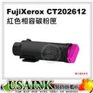 USAINK ~ FujiXerox CT202612 紅色相容碳粉匣 ~ CP315dw / CM315z CP315 / CM315