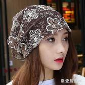 孕婦月子帽 帽子女韓版頭巾帽薄款包頭帽休閒套頭帽夏天透氣化療帽 QG7699『樂愛居家館』