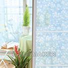 韓國彩繪自黏窗貼 (100cm*200cm)_HB-GS21-1