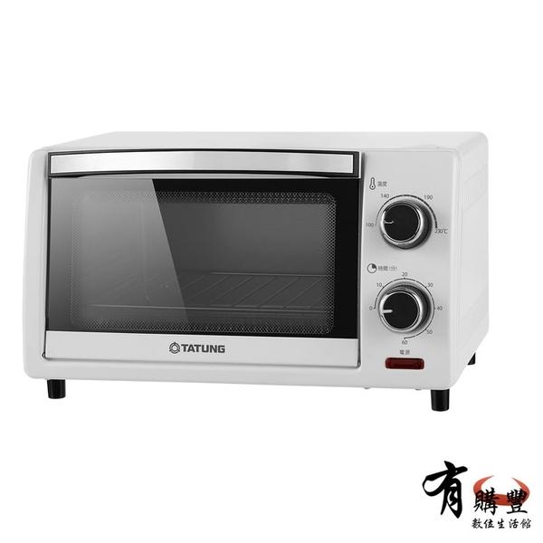 【有購豐】TATUNG大同 9L電烤箱 (TOT-907A)