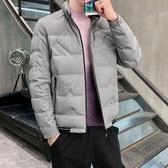 羽絨服男短款修身立領加厚保暖冬裝外套【雲木雜貨】