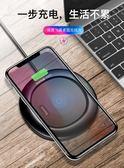 倍思蘋果8無線充電器iphoneX手機iphone8plus三星s8底座QI快充板X·享家生活馆