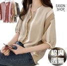 EASON SHOP(GU7400)韓版...