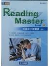 博民逛二手書《閱讀能力總動員 . 進階 = Reading master . A