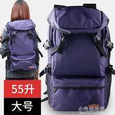 雙肩包女大容量旅行背包男士戶外登山包行李包旅游超輕便時尚書包『小宅妮時尚』