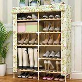 鞋架簡易實木雙排多層組裝宿舍鞋柜子特價家用省空間經濟型大容量 XY499 【男人與流行】
