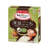 美舒律蒸氣眼罩清心艾草香5片裝 【康是美】