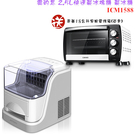 【現貨+贈奇美18公升家用電烤箱 20分鐘快速製成】ARTISAN ICM1588 奧的思2.5L快速製冰塊機 製冰機