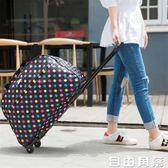 韓版男女大容量防水輕便帶輪短途手提出差旅行衣服拉桿包套行李袋 自由角落
