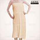 全開型毛巾料美容衣裙-單件(魔術粘+鬆緊帶)SPA按摩[58809]