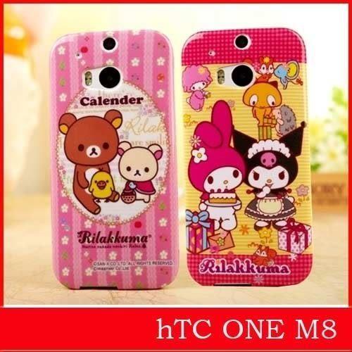 【紅荳屋】hTC ONE M8珠光閃粉TPU 手機殼保護殼保護套
