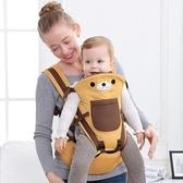 嬰兒腰凳背帶抱娃神器懶人坐凳蹬四季簡易輕便帶娃外出多功能抱凳 【快速出貨】