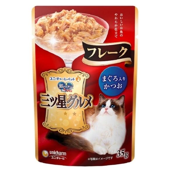 三星  美食細嫩口感  貓餐包  鮪魚+鰹魚