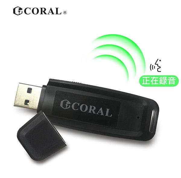 【CORAL】 RC1 隨身錄音碟