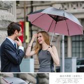 帶風扇傘 創意雨傘黑膠防曬太陽傘專利直桿傘 igo摩可美家